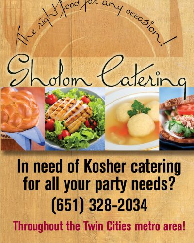 catering-website graphic-new